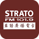 Strato 101.9 FM by Suzana Radio Network