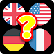 World Flags Quiz by Word Quiz Trivia