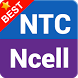 NTC Ncell Scan to Recharge App