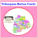 Search Telangana Ration Card Online by Ks App Tech