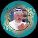 عامر الكاظمي بدون انترنت by app quran mp3