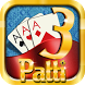 Teen Patti Gold - Indian Poker by Breakout Games