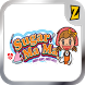 Sugar Ma Ma by Tera Age