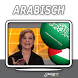 Arabisch sprechen (52011) by Speakit.TV
