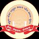 Mahuva Jesar Patel Samaj Surat by Cipherhex Technology