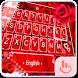 Zipper Rose Keyboard Theme