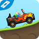 Hill Adventure Racing Time by Fits Games