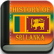 History of Sri Lanka by Lawson Guti