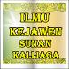 Ilmu Kejawen Sunan Kalijaga by Kumpulan Sukses