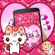 Pink Kitty Lovely Princess Theme by Creative Design Theme