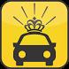 Radio Taxi Princesa (CLIENTE) by Lithustech Sistemas Eletrônicos LTDA.
