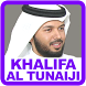 Khalifa Al Tunaiji Quran MP3 by Makibeli Design
