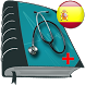 Diccionario médico gratuito by MobMedics