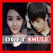Duet Smule Karaoke 2018 by DreamVios