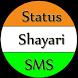 Status Shayari SMS by Nextech Dev