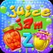 Juice Jam 2 by Dumb