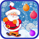 Christmas baby puzzle 2015 by Baby Educational Learning Games