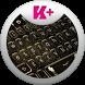 New Year Keyboard by Keyboard Themes Plus