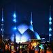 Hadits Qudsi Lengkap by Komara