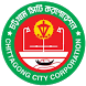 CCC App - Chittagong City Corporation. by Automate Infosys