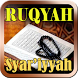 Ruqyah Syar'iyyah Lengkap by Ezka Media Apps