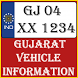 Gujarat Vehicle Information. by PhotoGraphy Apps