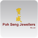 Poh Seng Jewellers by Streetdirectory Pte Ltd