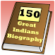 Great Indian Biography by AG IT Solution