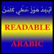 Readable arabic SMS by Abdullah Gheith