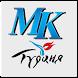 МК-Турция by Aizon.me