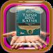 Tafsir Ibnu Katsir 30 Juz Terjemah Indonesia Baru by Islam KTP