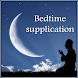 Bedtime supplication - MP3 by Ayatapps