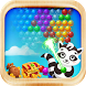 Bubble Shooter - Animals Rescue by Nextgen World App