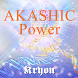 Akashic Power by Momanda - Home of Spirit People, www.momanda.de