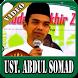 Tausiyah Ustad Abdul Somad by Ezka Media Apps