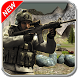 Lone Commando Survivor Shooter by RationalVerx Games Studio