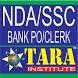 NDA SSC Bank Tara Institute by Spayee Learn - Exam Preparation App
