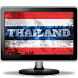 Thailand TV Channels Streaming by Live Sports TV Channels HD Streaming