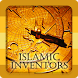 History of Islamic Inventors by EEPIS Students