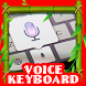 Voice Keyboard Tips by Tesayu