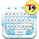 Santorini for TS Keyboard by TIME SPACE SYSTEM Co., Ltd.