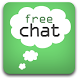 free World Girls Chat by Chat Online Free