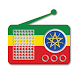 Ethiopian Radios by kDuoApps