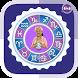 Horoskopi Ditor by mor.ninja