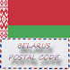 BELARUS POSTAL CODE by rainbow works