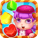 Cookie match 3 puzzle game by LET'S FUN - publisher of match 3 puzzle game