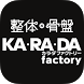 "Japanese body care ""KARADA"" by GMO Digitallab, Inc."