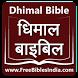 Dhimal Bible