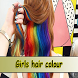 Girls hair colour