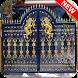 Modern Gate Design by queendroid